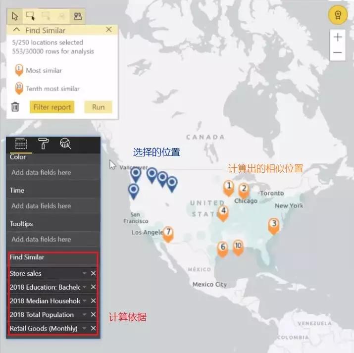 ArcGIS 地图更新