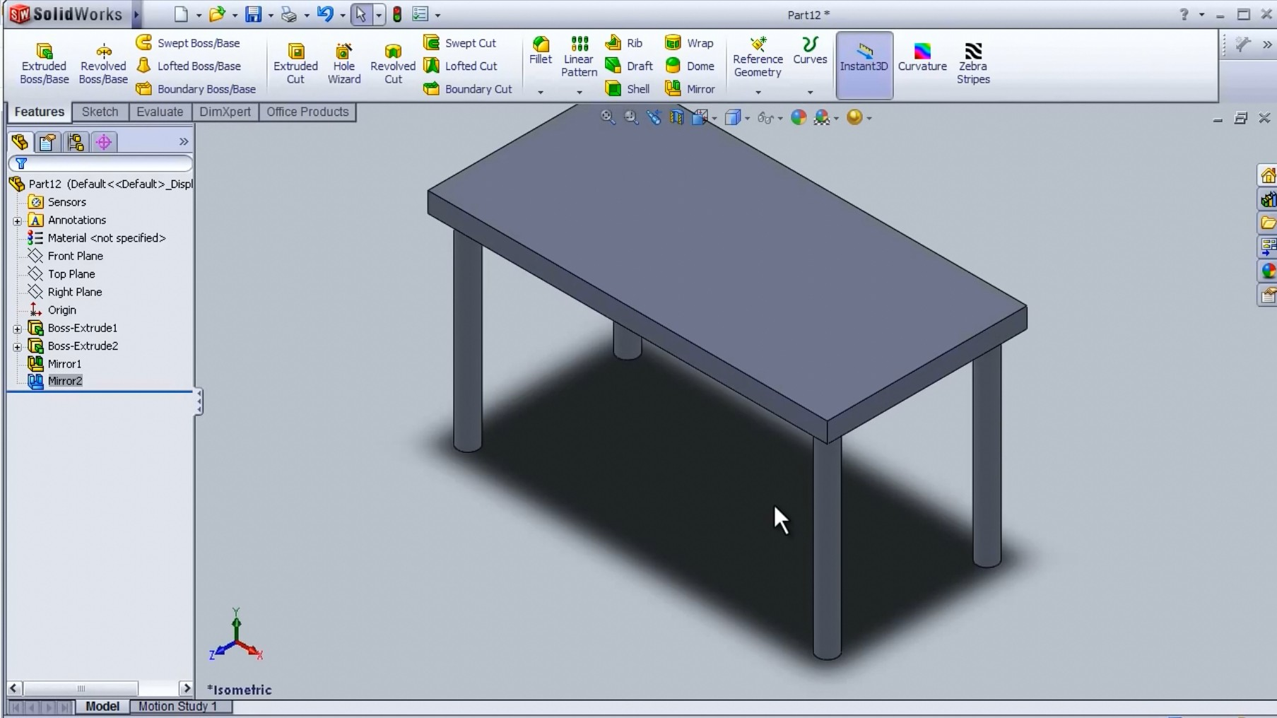 SolidWorks教程#1-快速桌