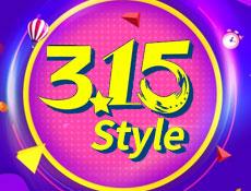 【315style·拒绝盗版 从我做起】全场正版授权低至7折