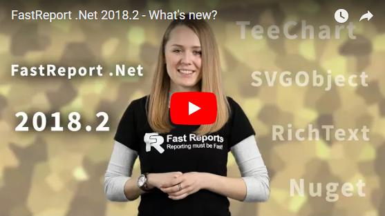 FastReport.Net v2018.2