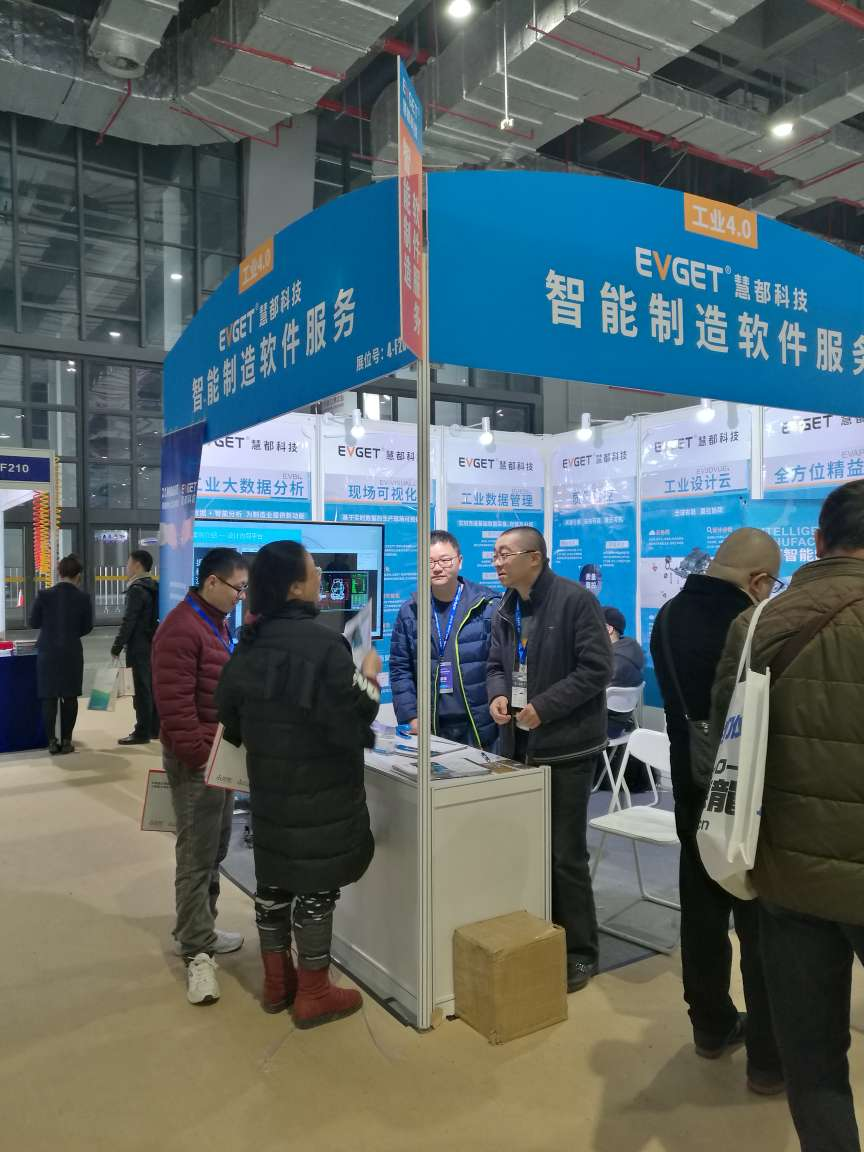 慧都科技参展第15届国际现代智能装备展览会现场人气活跃