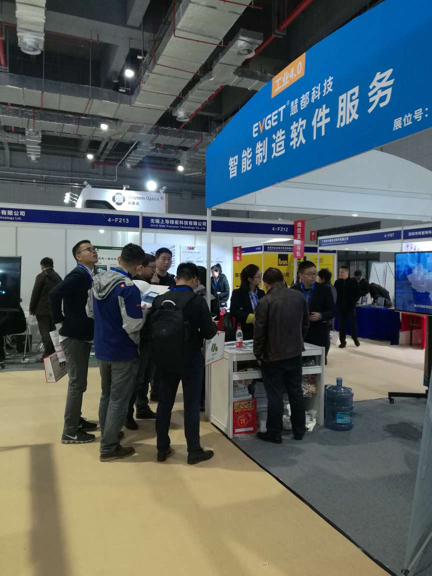 慧都科技参展第15届国际现代智能装备展览会现场
