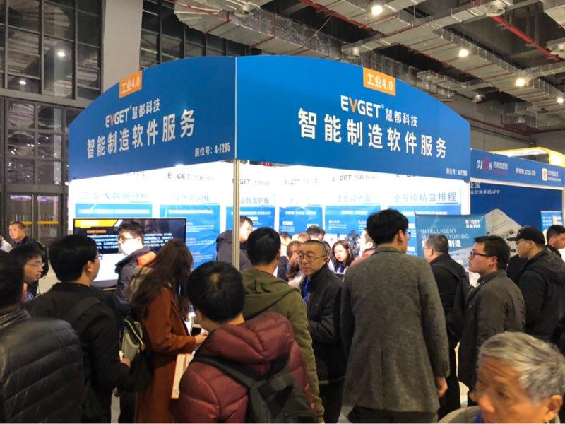 慧都科技参展第15届国际现代智能装备展览会现场人气火爆