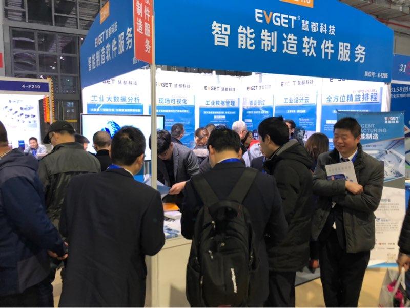 慧都科技参展第15届国际现代智能装备展览会现场人气持续火爆