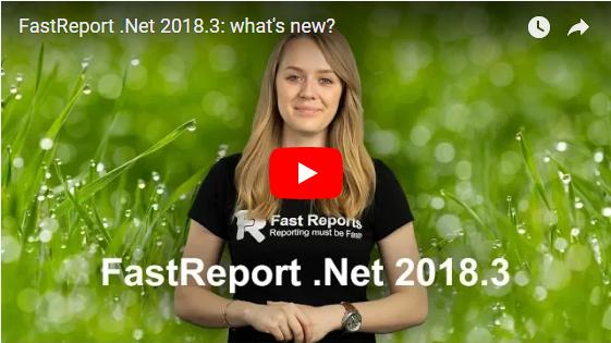 FastReport.Net v2018.3