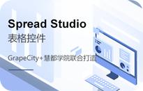 Spread Studio_video