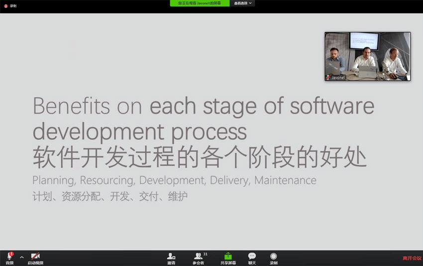 软件开发各阶段的好处