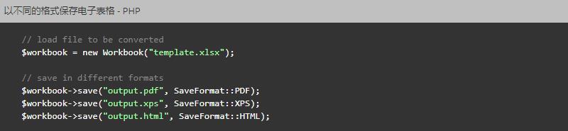 Aspose.Cells for PHP via Java格式转换
