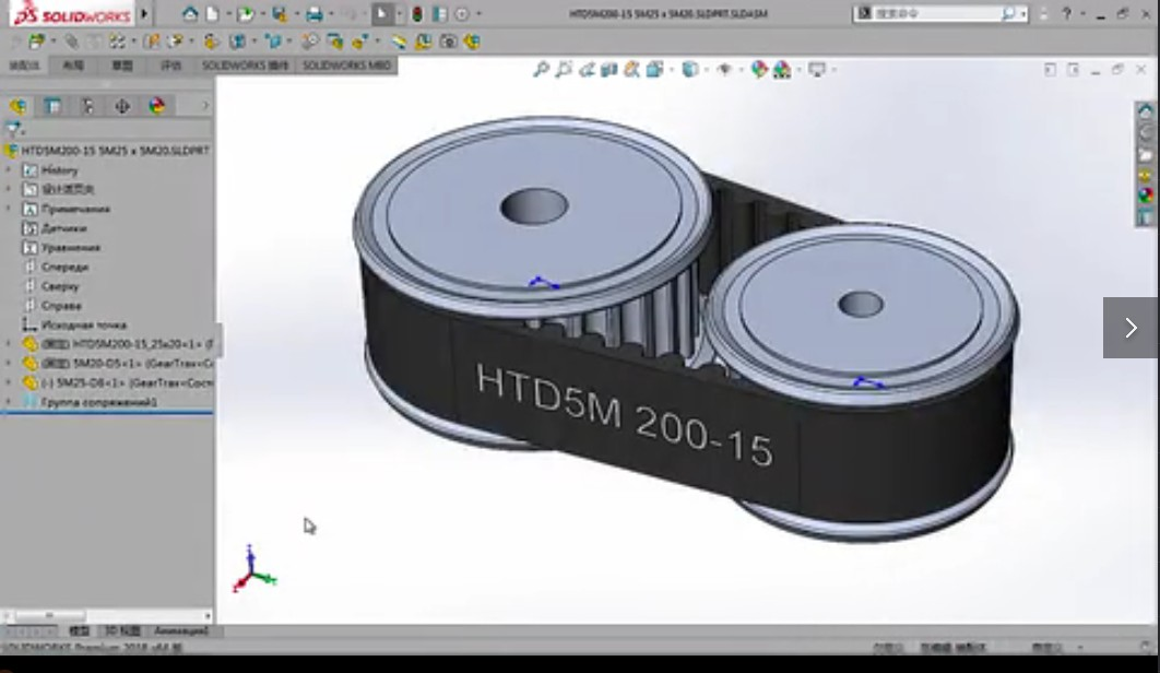 SolidWorks操作视频-一个能够让你在一天内就增加3倍效率的功能