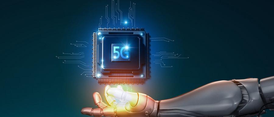 5G与AI