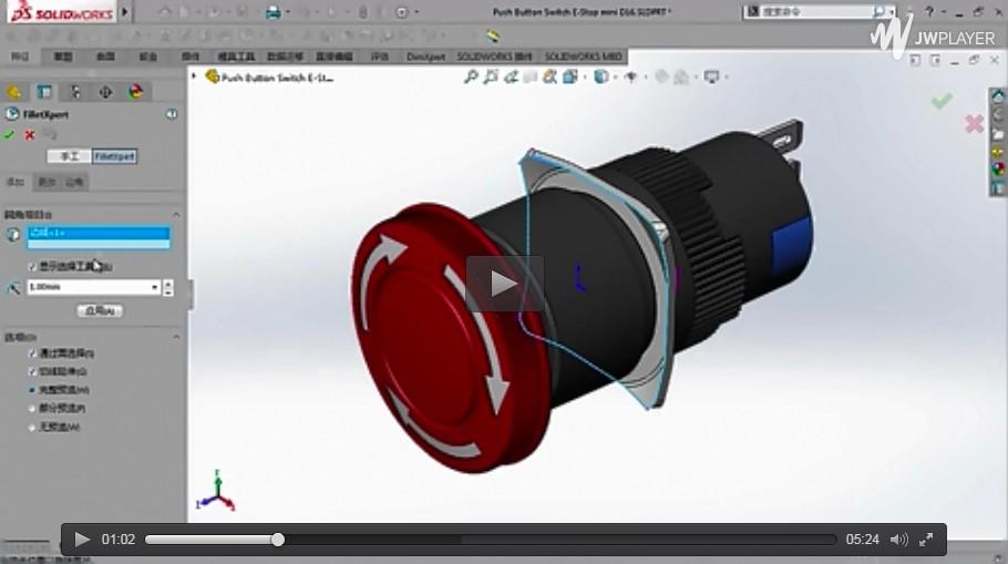 SolidWorks操作视频