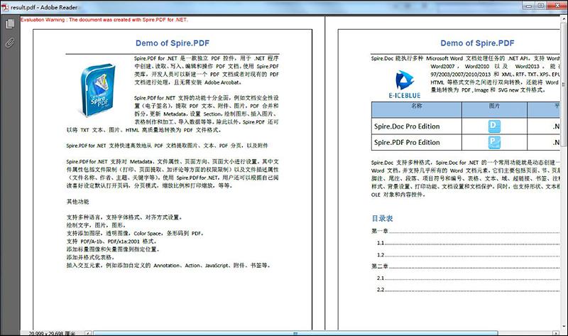 PDF页面显示设置