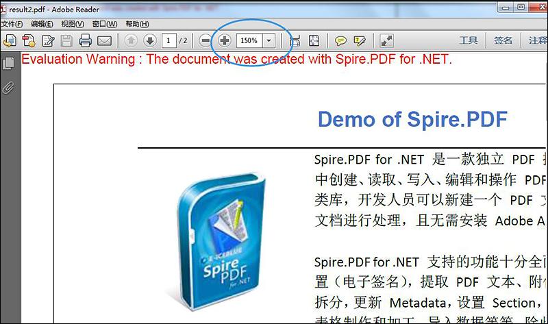 设置PDF缩放比例