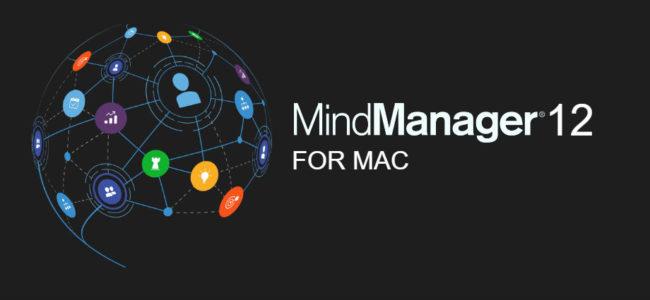 3分钟速看:MindManager 12 for Mac新功能!