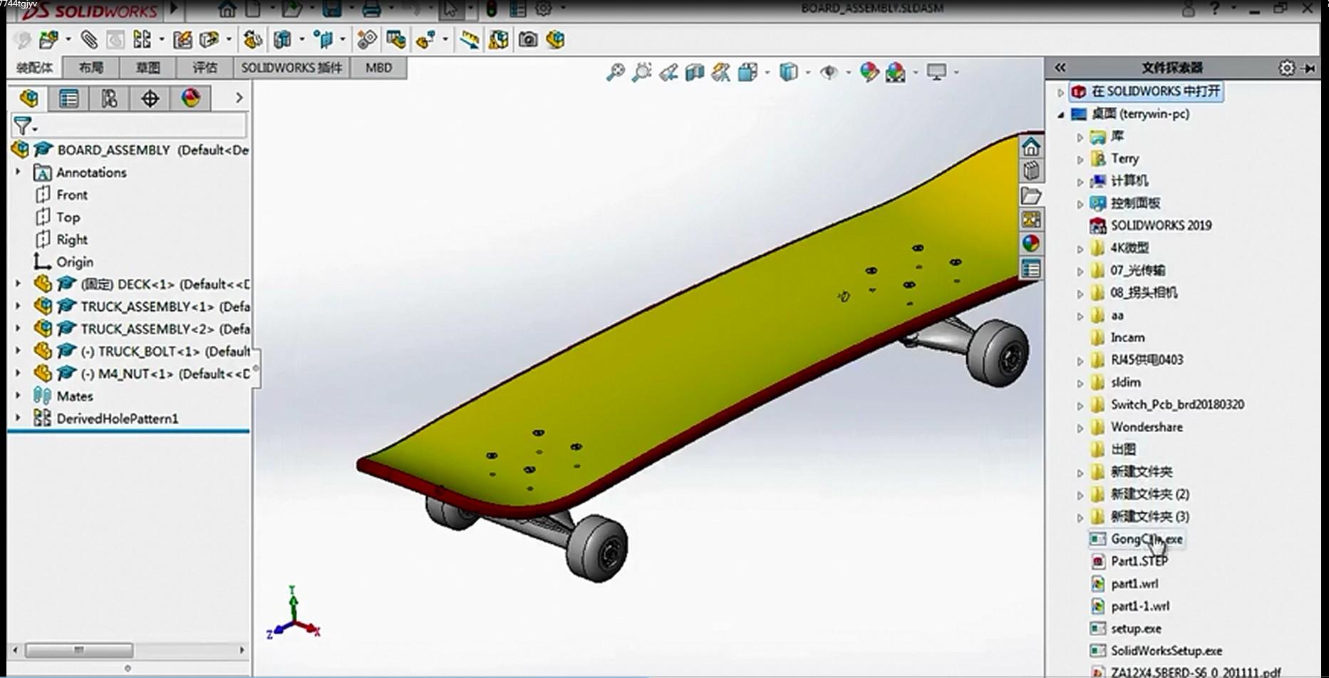 【SolidWorks操作视频】SolidWorks也可以让你尽享丝般顺滑