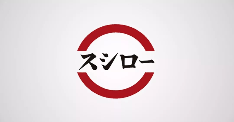 Akindo Sushiro