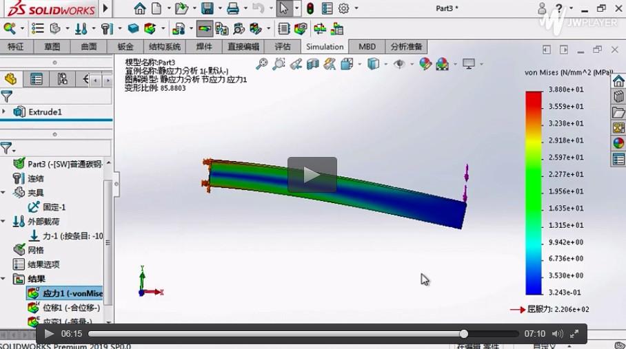 如何用SolidWorks获取载荷施加后的模型变形信息