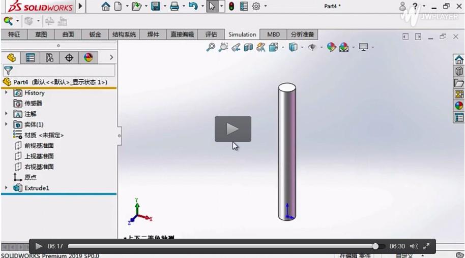 关于SolidWorks Simulation的功能,你知道多少?