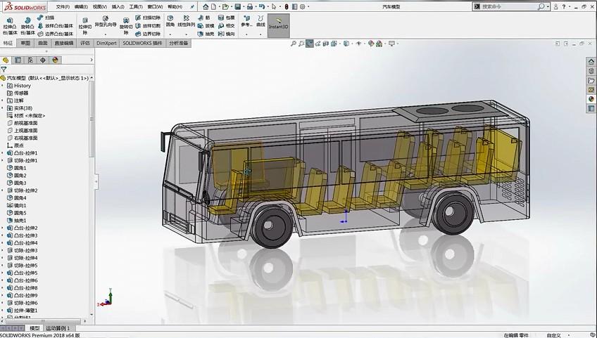 【操作视频】如何通过SolidWorks了解公交上异味气体分布?