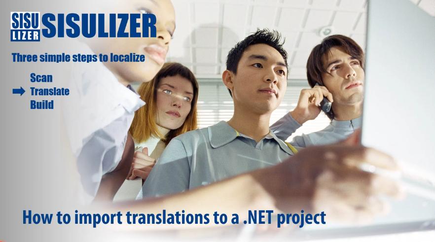 【教程更新】Sisulizer软件本地化三步曲(2.4)——如何导入外部翻译