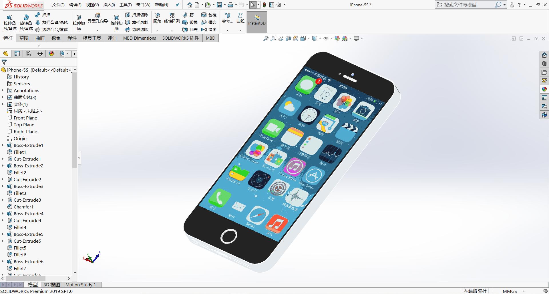 用SolidWorks画iPhone5s