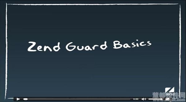 Zend Guard教学视频之Zend Guard入门