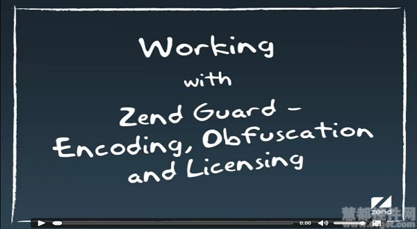 Zend Guard教学视频之Zend Guard工作流