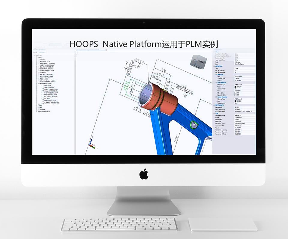 快速开发桌面端、移动端3D应用程序
