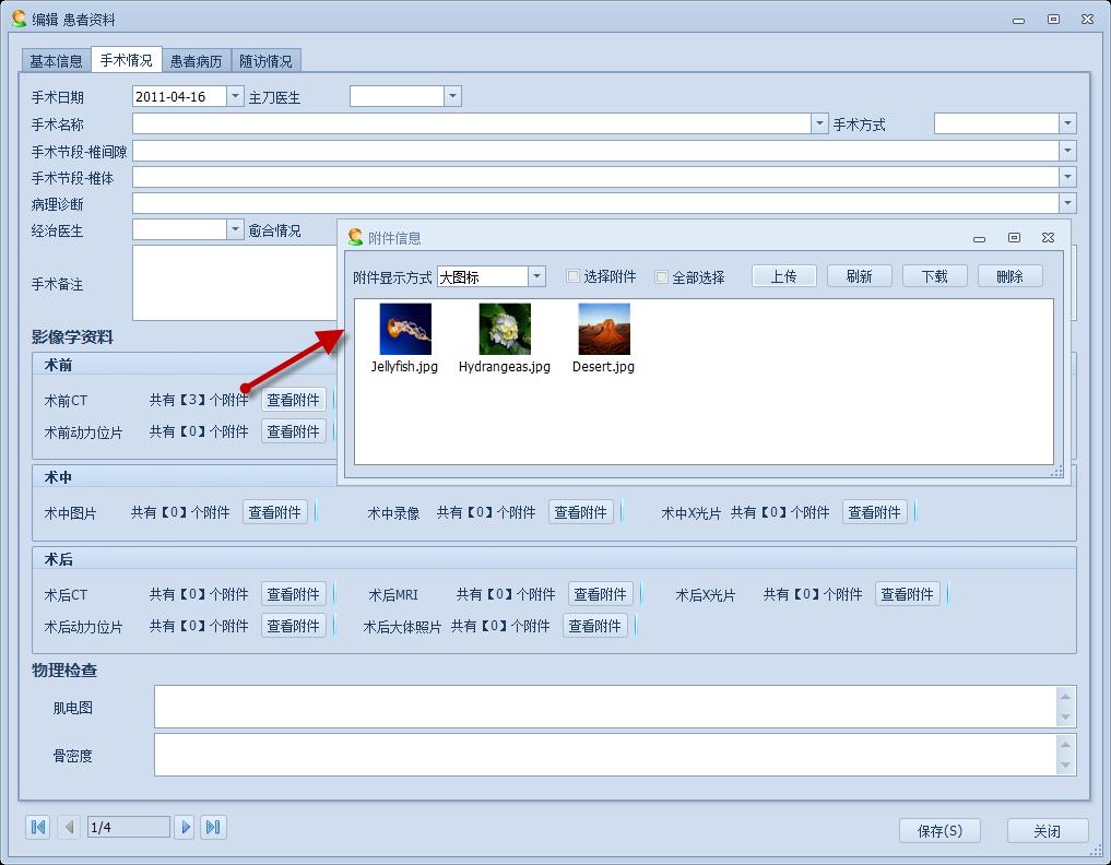 c# winform界面开发教程资料图片09