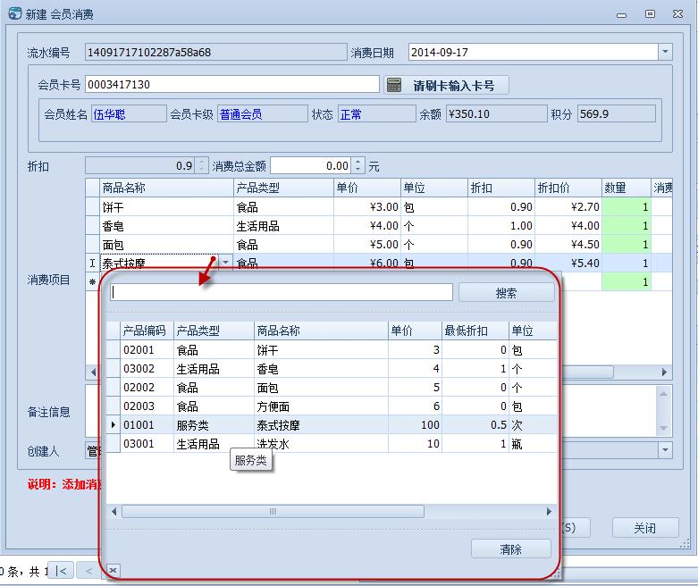 Winform界面开发教程 - 如何对应用程序界面的组织布局图集18