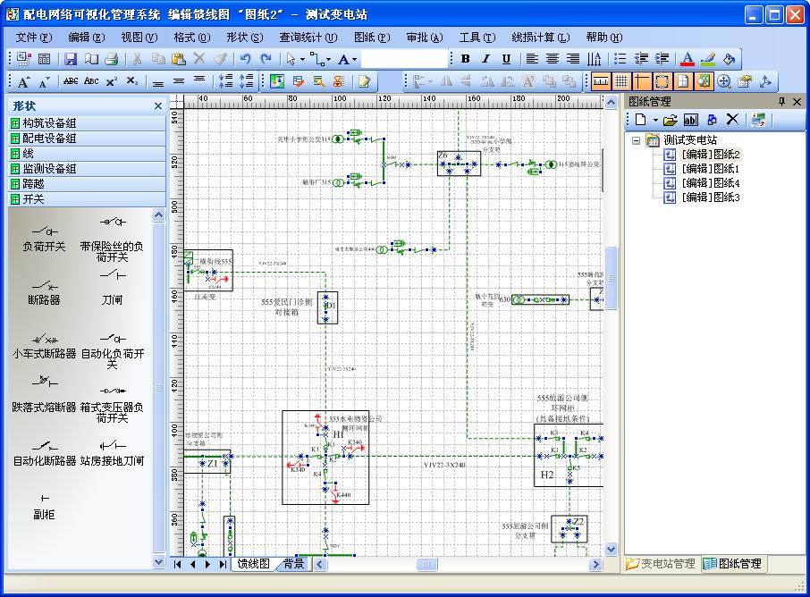 Winform界面开发教程 - 如何对应用程序界面的组织布局图集1