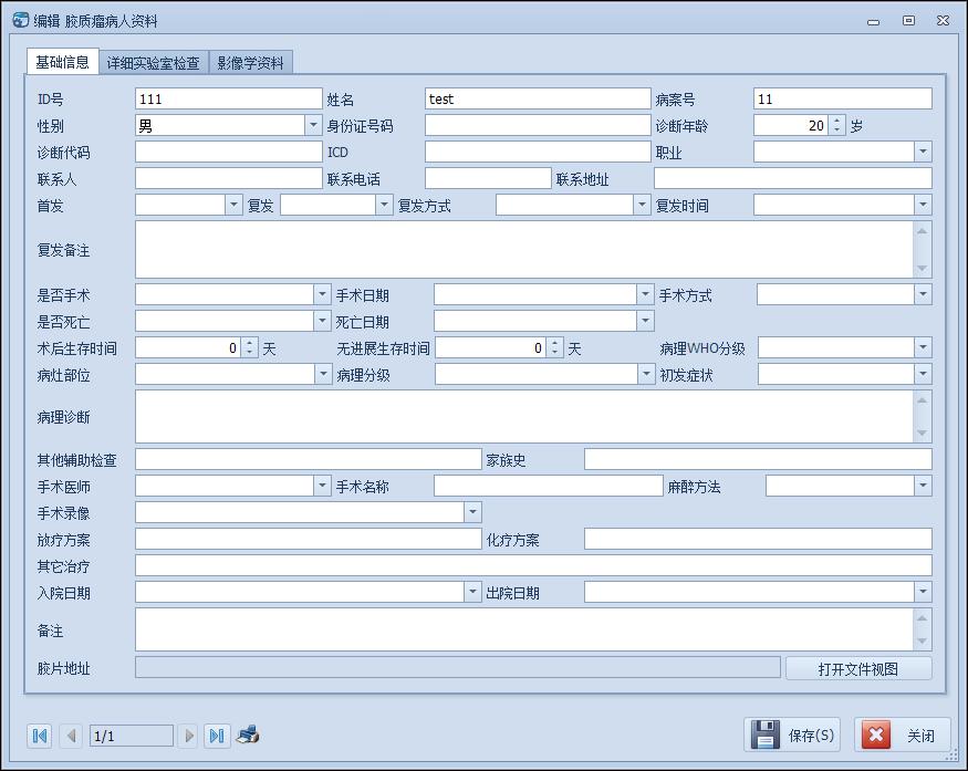 Winform界面开发教程 - 如何对应用程序界面的组织布局图集23