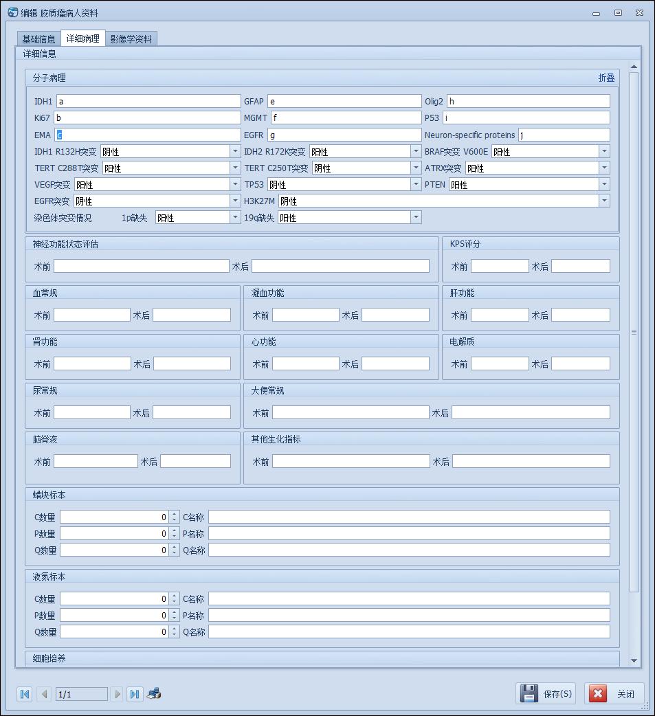 Winform界面开发教程 - 如何对应用程序界面的组织布局图集24