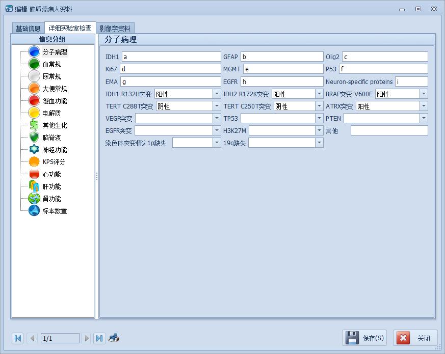 Winform界面开发教程 - 如何对应用程序界面的组织布局图集25