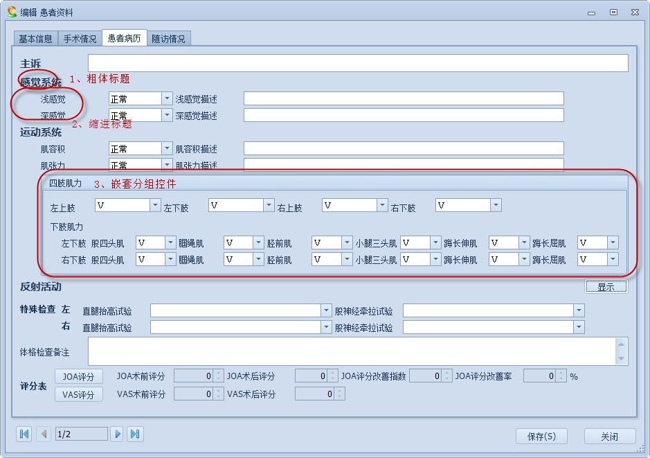 DevExpress Winform界面效果图 - 12