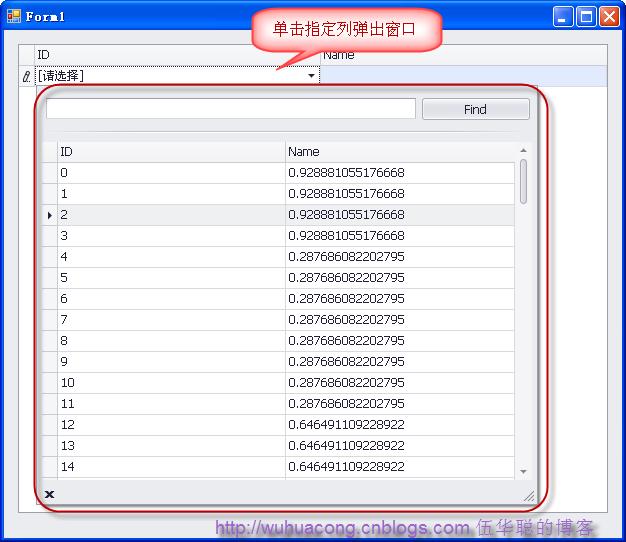DevExpress Winform界面效果图 - 14
