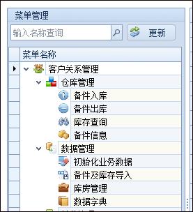 DevExpress Winform界面效果图13