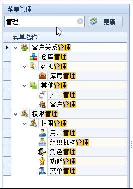 DevExpress Winform界面效果图14