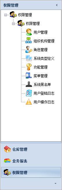DevExpress Winform界面效果图16