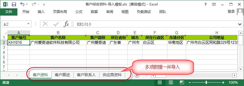 DevExpress Winform界面效果图22