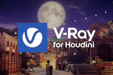 V-Ray for Houdini