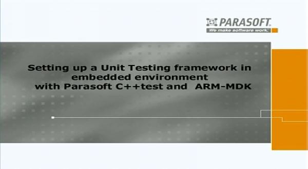 在MDK-ARM上设置C++test单元测试