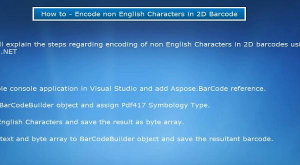 Aspose.BarCode for .NET:二维条码下解析非英文字符