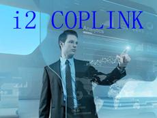 i2 COPLINK