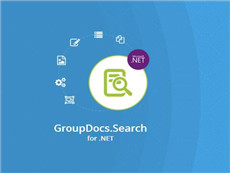 【更新】文本索引API GroupDocs.Search for .NET 11月新版17.11发布