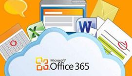 Microsoft Office 365 商业协作版