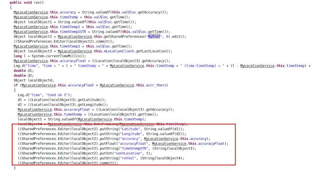 LoadRunner界面预览:loadrunner3