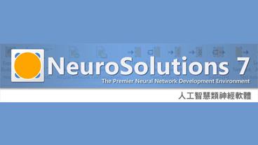 神经网络软件——Trader68常见问题解决教程