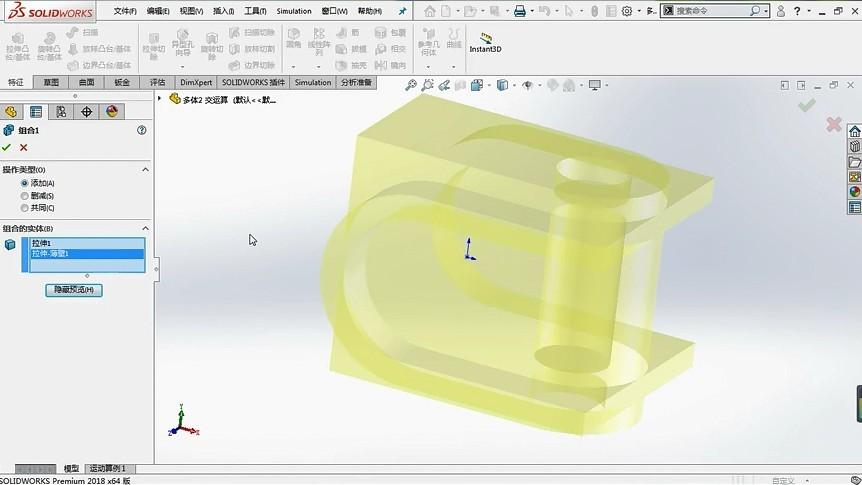 SolidWorks利用多实体创建各种复杂零件!