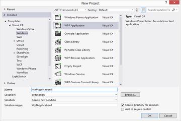 TX Text Control系列教程—WPF:创建WPF功能区